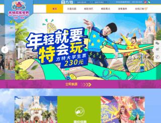 zhengzhou.fangte.com screenshot