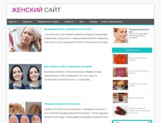 zhenskiy-sait.ru screenshot