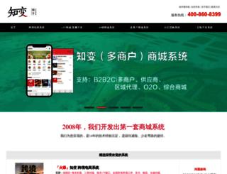 zhibian.net screenshot