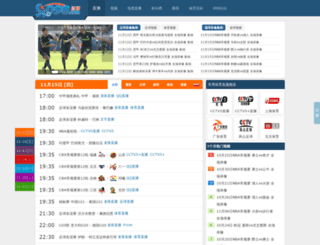 zhibo.098.com screenshot