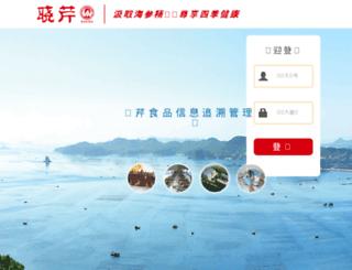 zhiliaotech.com screenshot