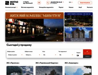 zhilstroj-2.ua screenshot