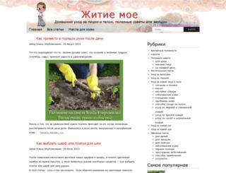 zhitiemoe.com screenshot