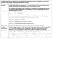 zhivenkoff.ect-link.com screenshot