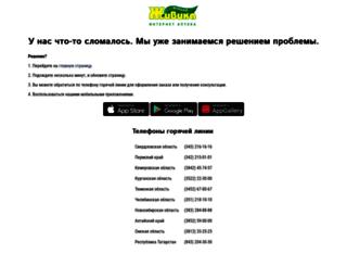 zhivika.ru screenshot
