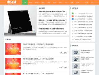 zhongyao.hao123.cn screenshot