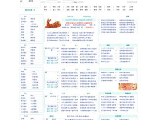 zhongyi.jiankangzu.com screenshot