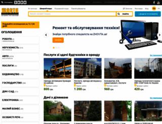 zhovta.ua screenshot