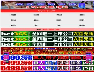 zhua1zhua.com screenshot