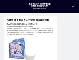 zhuai123.cn screenshot
