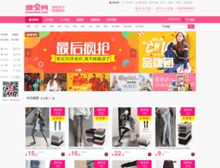 zhuanbao.com screenshot