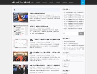 zhuangbei2012.com screenshot