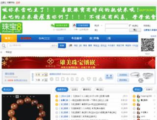 zhubao8.com screenshot