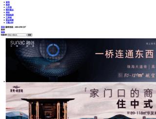 zhuhai.jiwu.com screenshot