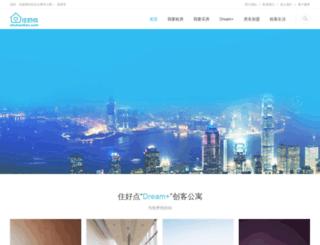 zhuhaodian.com screenshot