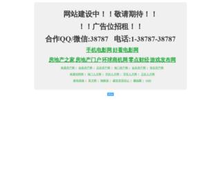 zhuixu.org screenshot