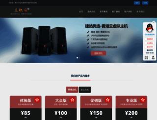 zhujimiao.com screenshot