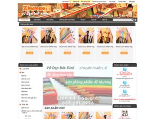 zhumao.bizwebvietnam.com screenshot