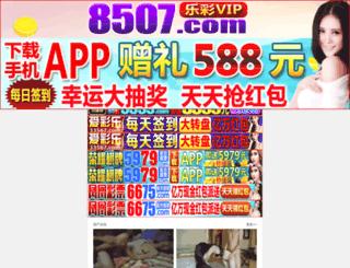 zhurnalplus.com screenshot