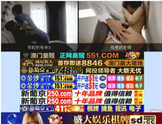 zhushuil.com screenshot