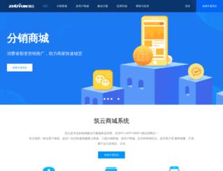 zhuyun.cn screenshot