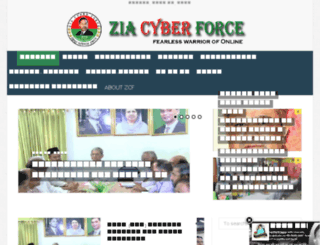 ziacyberforce.com screenshot