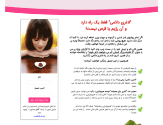 zibatar.com screenshot