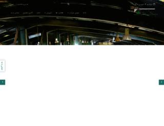 zidcc.ir screenshot