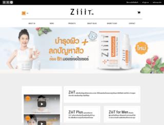 ziiit.com screenshot