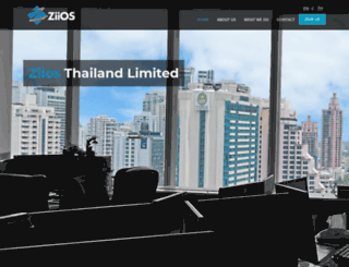 ziios.com screenshot