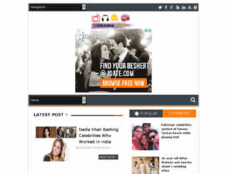 zindagipakistan.com screenshot