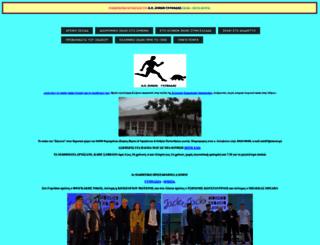 zinonchess.gr screenshot