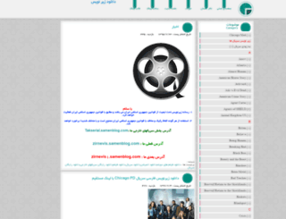zirnevis.samenblog.com screenshot