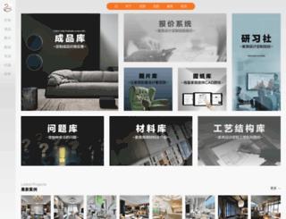 zisanhome.com screenshot