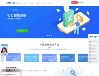 zitoo.com.cn screenshot