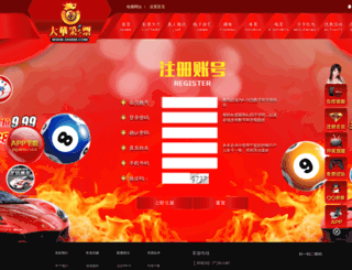 ziyanp.net screenshot
