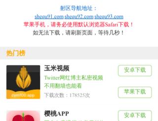 zjgaph.com screenshot