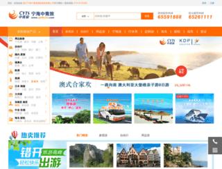 zjnhcyts.com screenshot