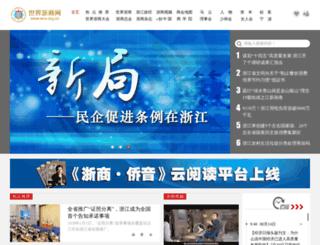zjsr.com screenshot
