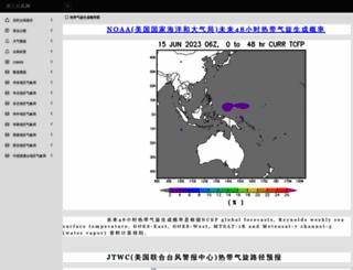 zjtyphoon.com screenshot