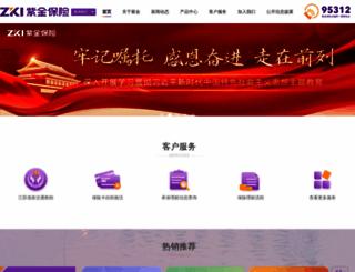 zking.com screenshot