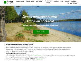zkvadrat.ru screenshot