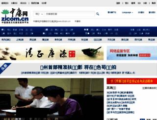 zlcom.cn screenshot