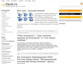 zlyuk.ru screenshot