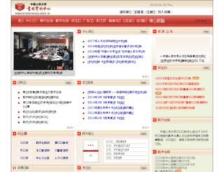 zlzx.org screenshot