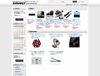 zmart.jp screenshot