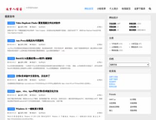 zmrbk.com screenshot