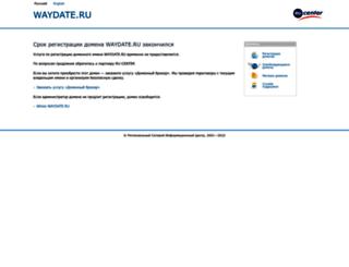 znacomstva-slantsy.builddating.com screenshot