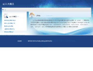 znplo.cn screenshot