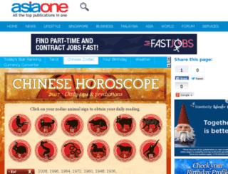 zodiac.asia1.com.sg screenshot